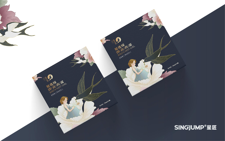 深圳包装设计礼盒茶叶酒水家电高端电子产品儿童品牌礼品医药