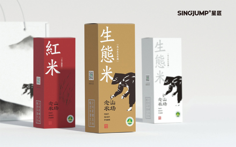 深圳包装 水产海鲜/农产品包装/食品包装 插画包装 插画设计