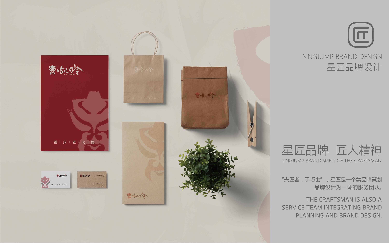 深圳VI设计科技VI外卖vi视觉设计品牌VI餐饮VI教育形象