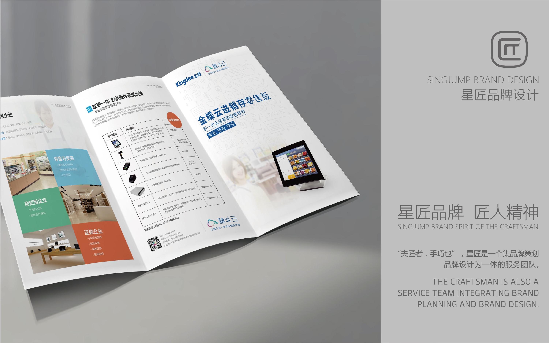 UI设计APP网站移动端UI小程序整套设计app设计界面设计