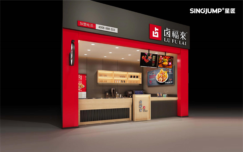 餐饮连锁深圳APPUI界面设计品牌设计LOGO升级UI设计