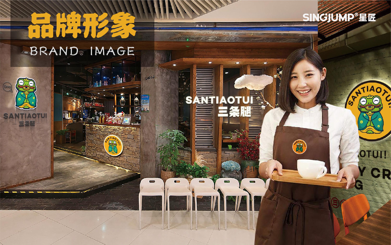 公司企业vi套餐设计公司vi线上物料线下办公物料VI手册设计