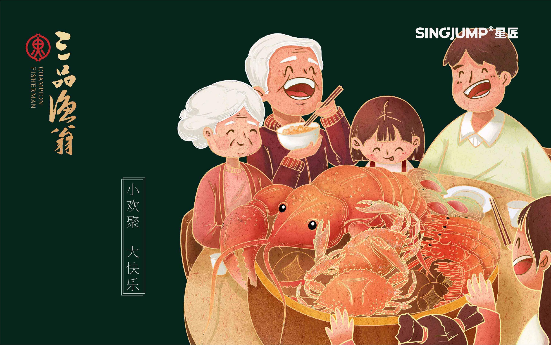 深圳LOGO设计企业集团餐饮酒店标志设计可注册商标连锁品牌