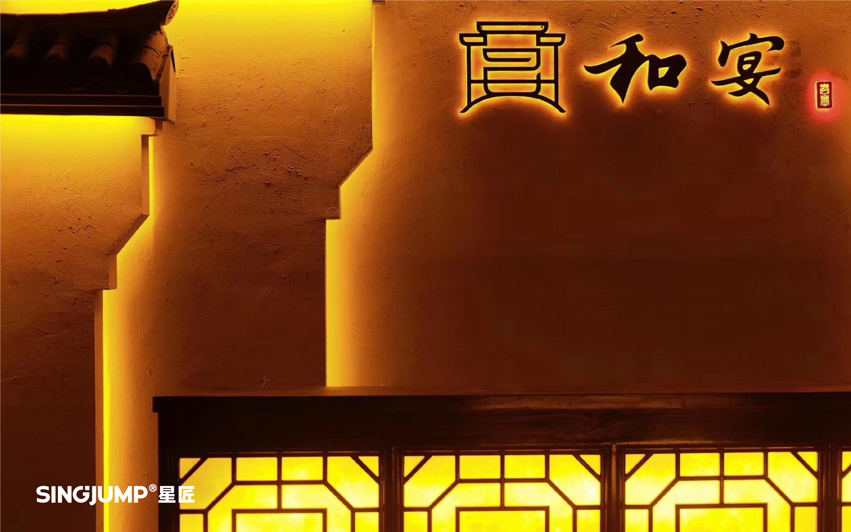 深圳设计公司卡通吉祥物形象文化教育培训机构卡通logo设计