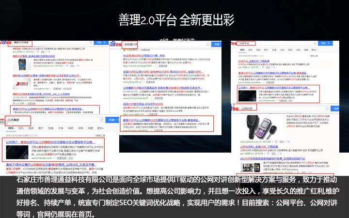 seo整合解决方案编辑文章搜索引擎百度下拉框优化公司收录推广