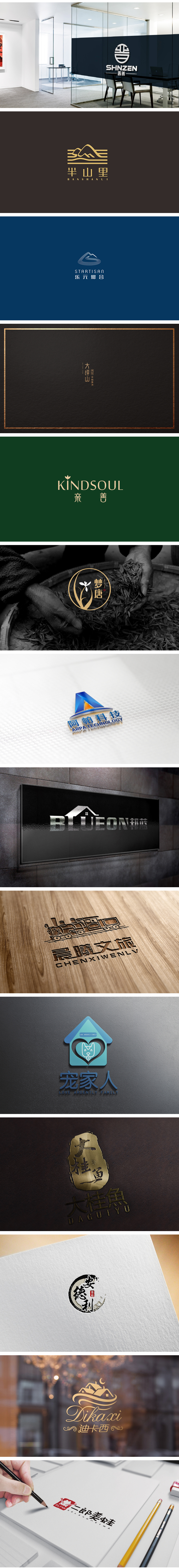 _logo设计可注册副总监操刀企业品牌标志商标LOGO设计公司2