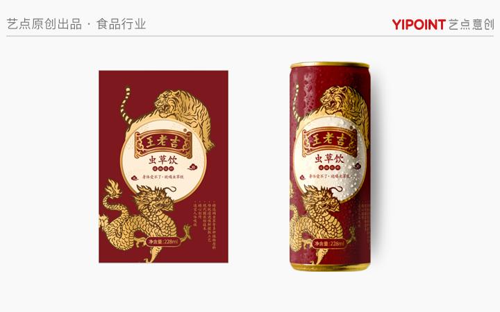 艺点创意包装设计师包装袋手提袋运输包装农业副食品瓶贴茶叶食品