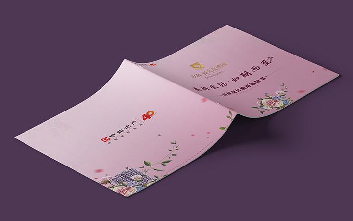 资深画册设计/宣传册/产品手册/三折页/单页/台历/菜单设计