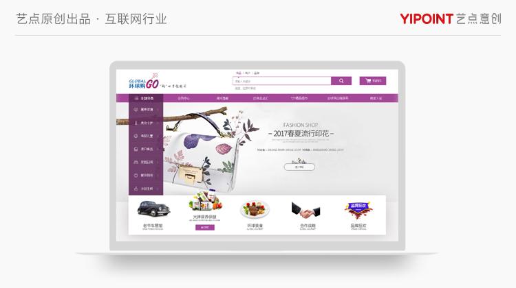 详情页设计UI设计电商设计主图设计整店装修首页设计网页设计