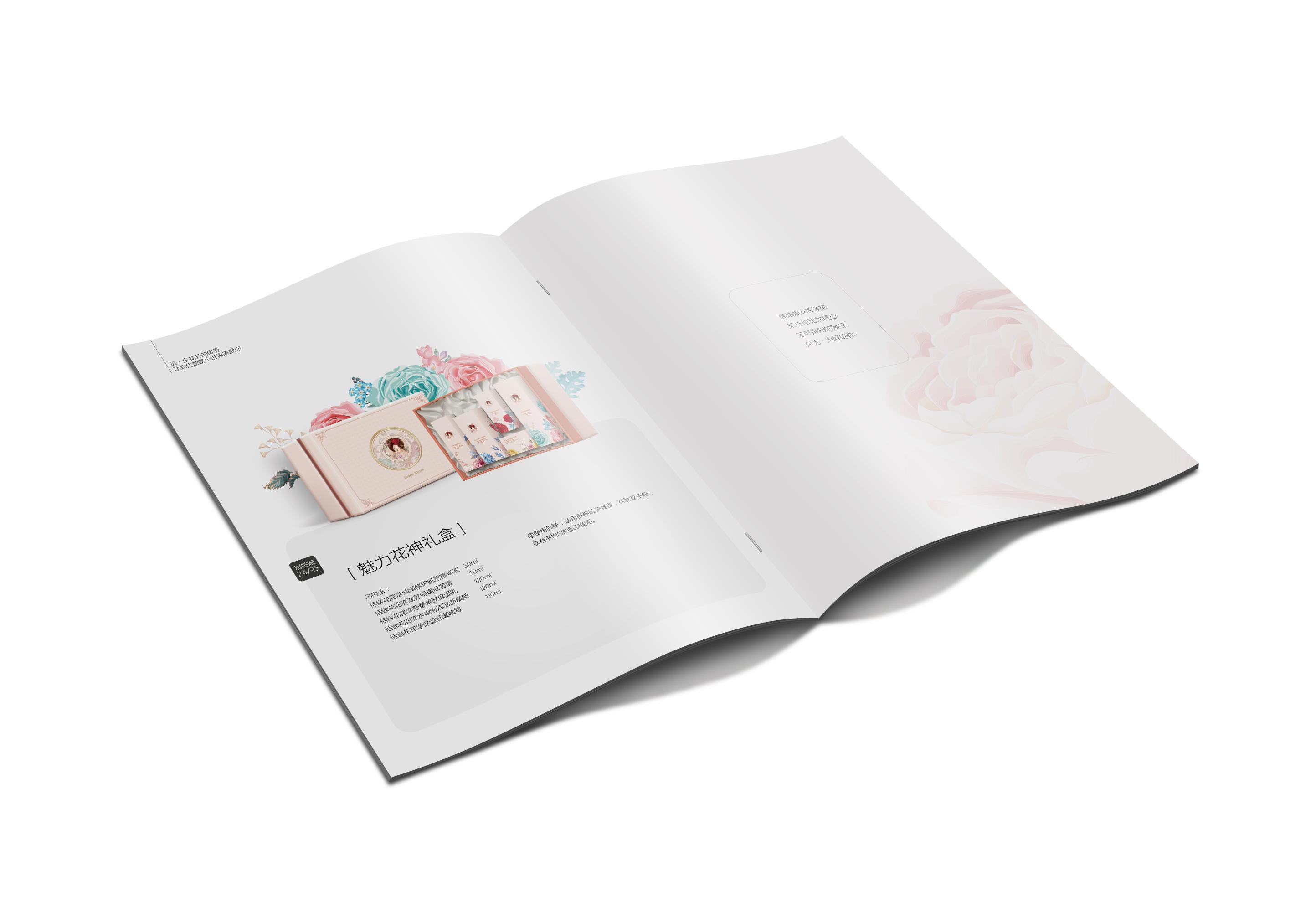 家具行业教育机构画展地产酒店民宿超市企业制造宣传册画册设计