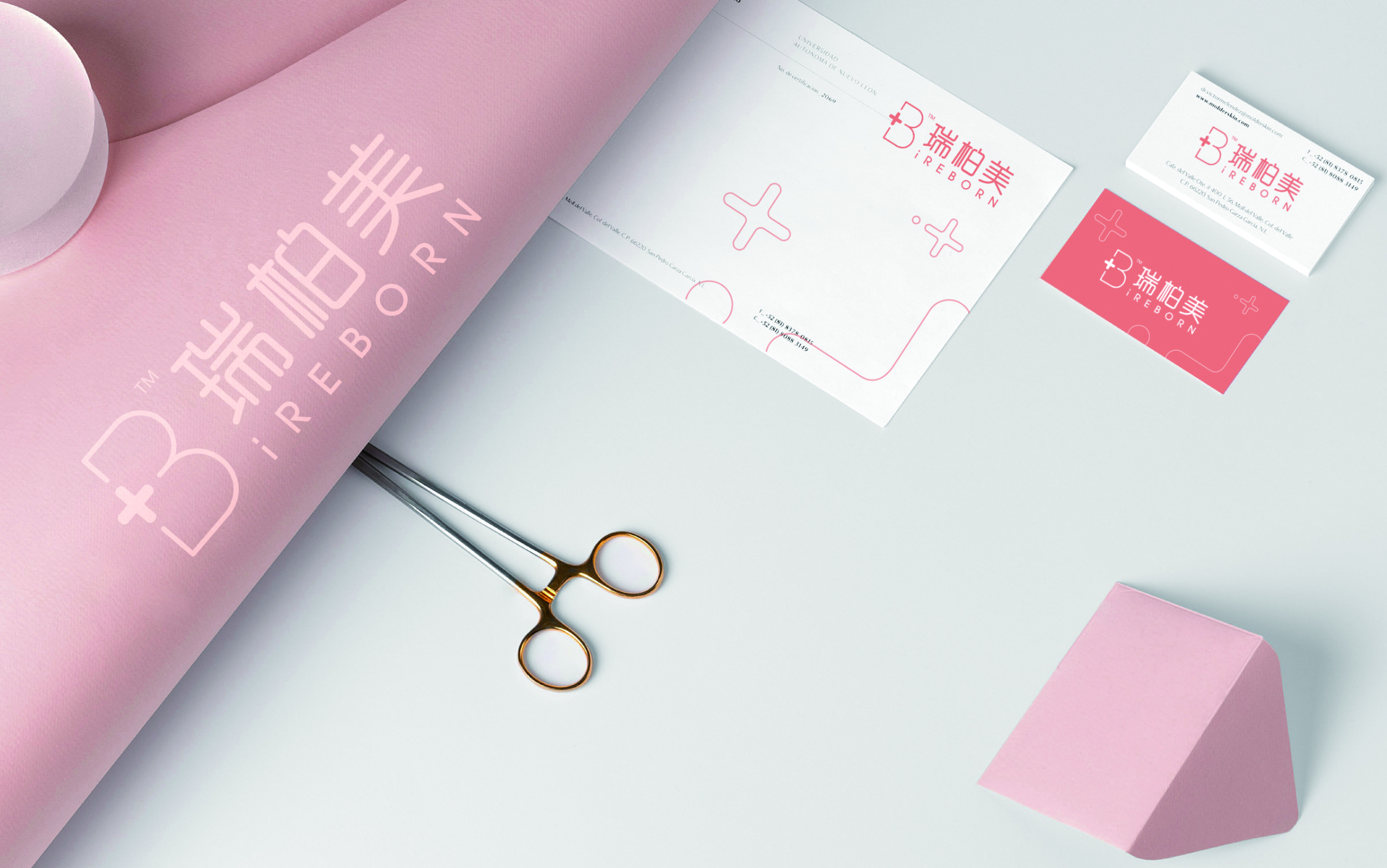 包装logo酒店服装全套VIS设计系统企业定制VI设计注册