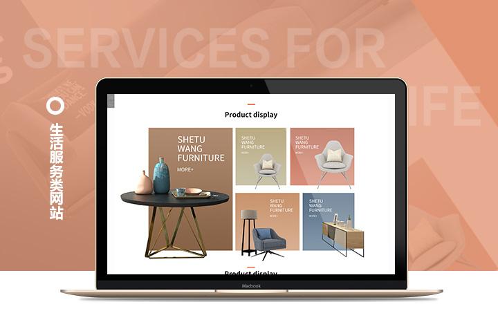 电商网站定制开发企业手机模板建站二次开发商城建设制作设计网站