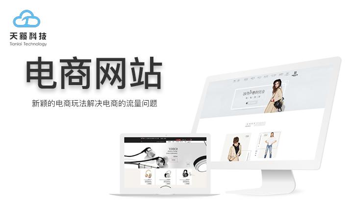 官网制作门户定制PC站+手机站响应式开发企业网站建设网页设计