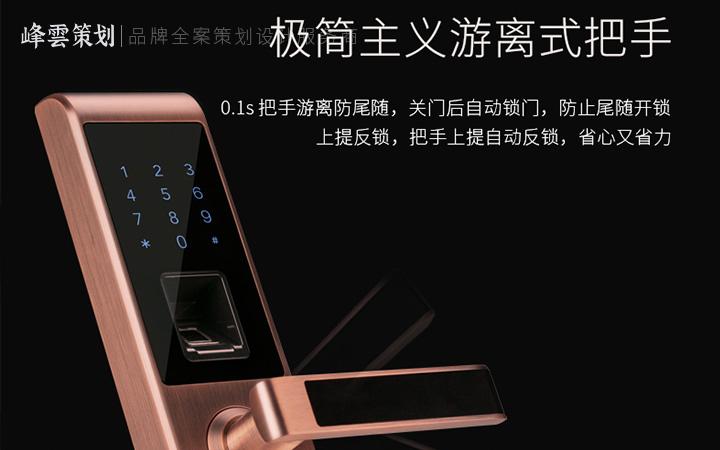 电商推广原创高端定制设计微博微信团购网站微淘无线推广销量提升