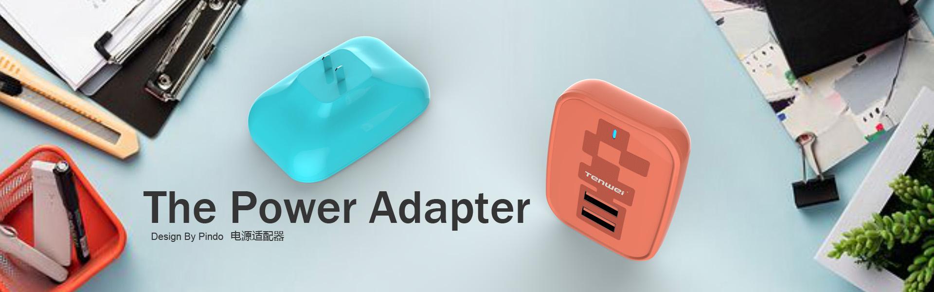 翻译机投影键盘取暖器无线耳机***插座插排插板提神棒烟弹设计
