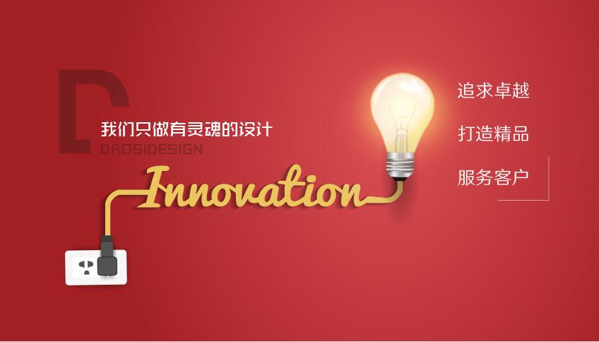 宣传册设计_画册设计企业宣传册海报品牌三折页宣传品单页平面展架板彩印海报3