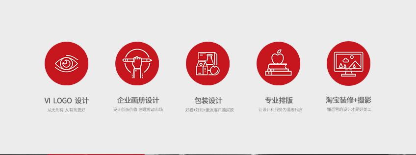 宣传册设计_画册设计企业宣传册海报品牌三折页宣传品单页平面展架板彩印海报4