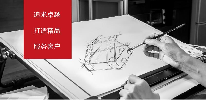 宣传册设计_画册设计企业宣传册海报品牌三折页宣传品单页平面展架板彩印海报5