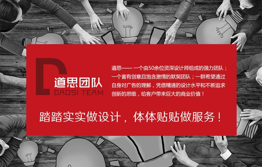 宣传册设计_画册设计企业宣传册海报品牌三折页宣传品单页平面展架板彩印海报16