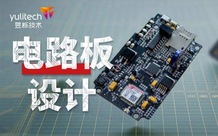电路板仿真硬件工业设计单片机开发嵌入式软件开发仪器仪表EMC