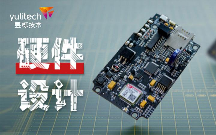 硬件设计电路板设计原理PCB单片机开发物联网应用射频遥控定制