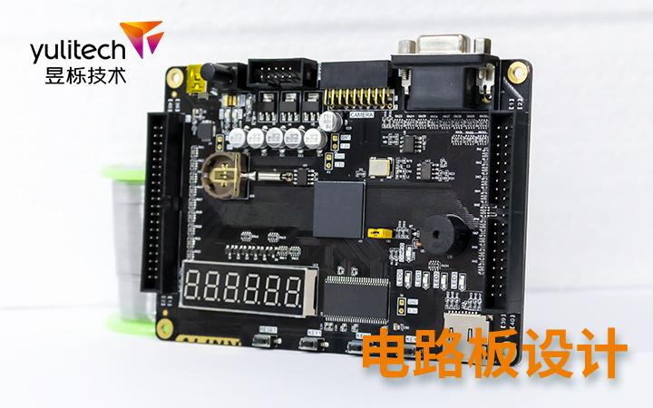 物联网智能硬件AI人工智能电路板电子元器件工业设备软硬件交互