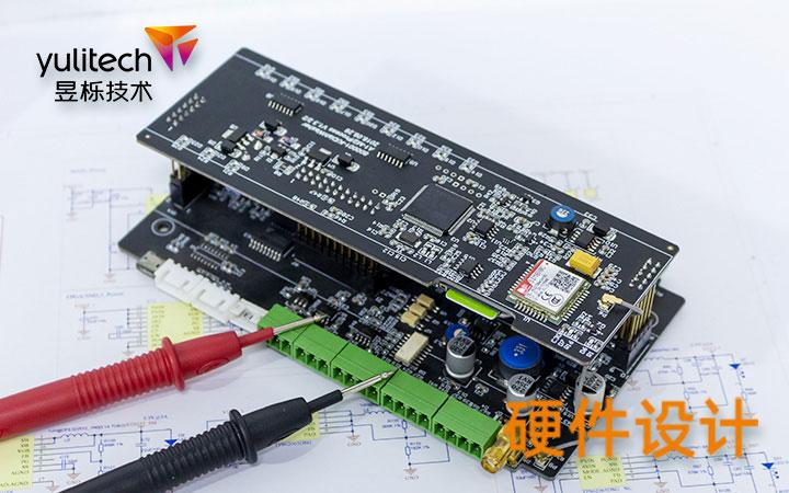 嵌入式系统硬件设计传感器开发行业解决方案arm硬件设计物联网