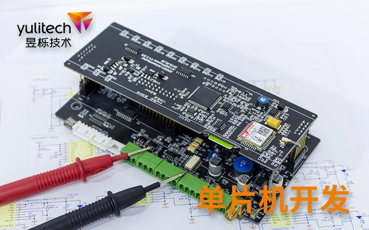电子消费类工业设计产品外观结构设计自动化家用电器智能产品设计