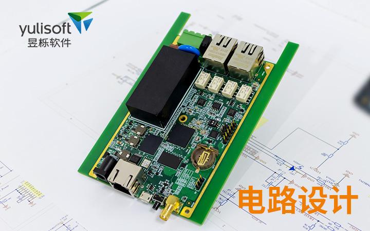 单片机C语言程序开发硬件电路原理图pcb智能工业电子设备产品