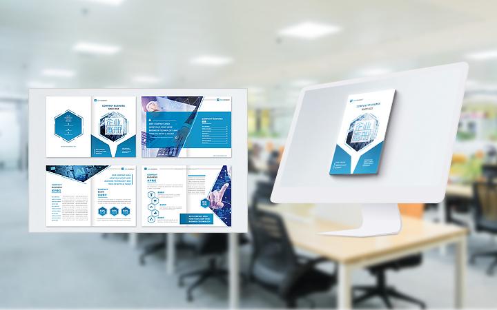 公司宣传画册设计产品画册设计活动策划画册定制项目介绍画册制作