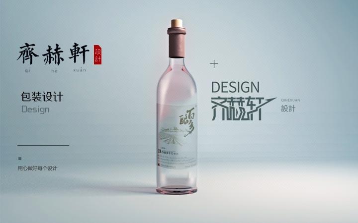 包装设计/异形包装/瓶形包装/礼品包装/创意包装/个性包装
