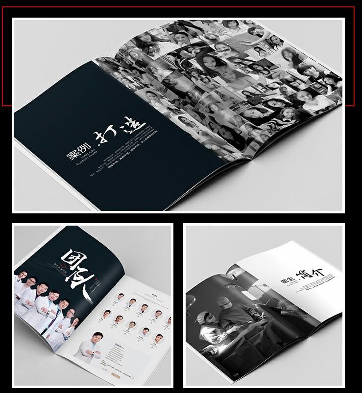画册设计企业公司高端宣传册产品手册图册三折页封面招商手册设计
