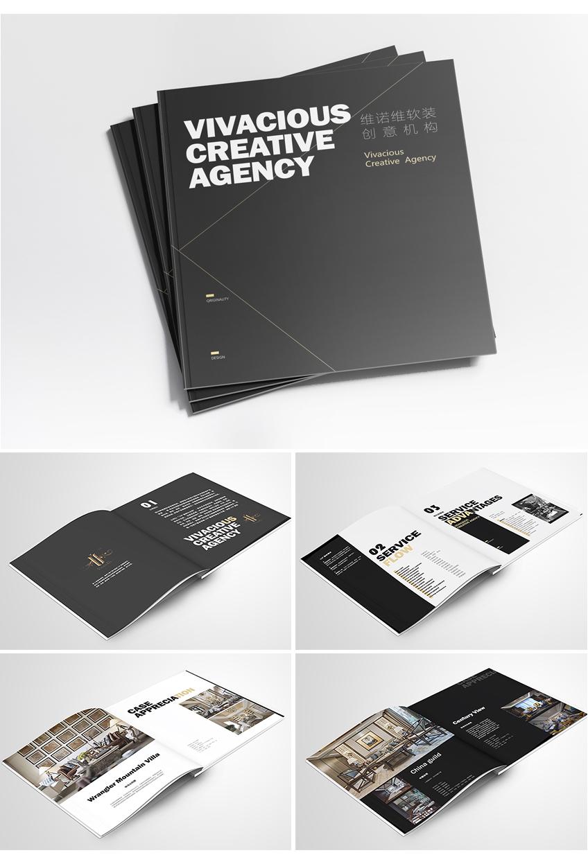 宣传册设计_画册设计企业宣传册海报品牌三折页宣传品单页平面展架板彩印海报9