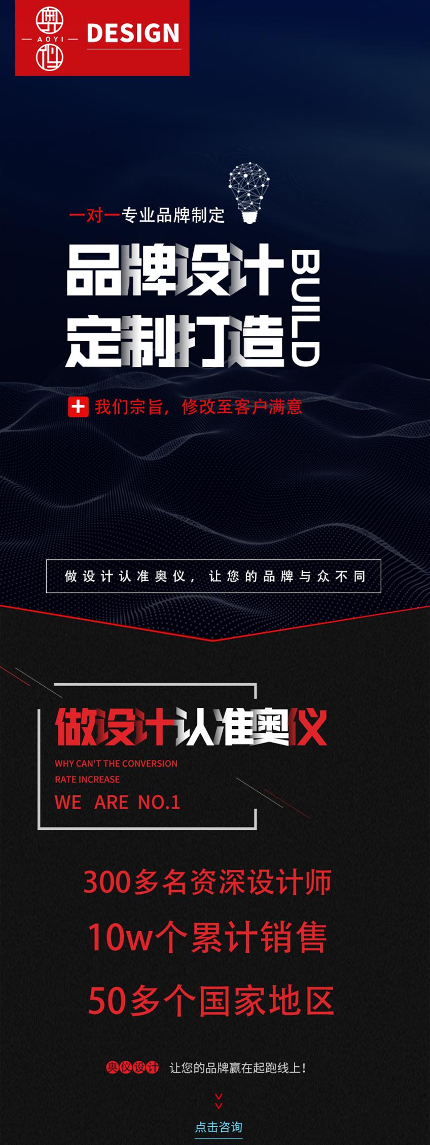 _企业公司品牌logo设计图文原创标志商标LOGO图标平面设计1