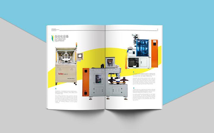 企业画册设计宣传册食品公司简介产品科技封面说明书招商创意手册