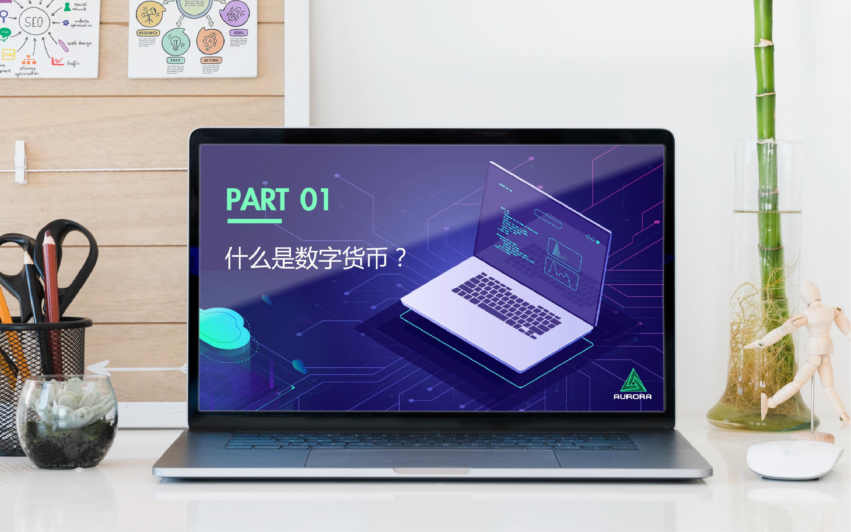 【PPT设计】工作汇报/商业路演/年会/招商计划书/产品推广