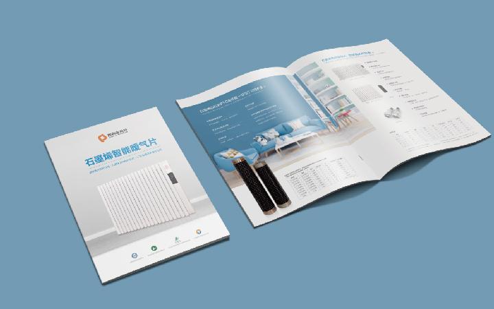 【橘鹿品牌】医疗金融餐饮定制高档画册宣传册报刊杂志书刊设计
