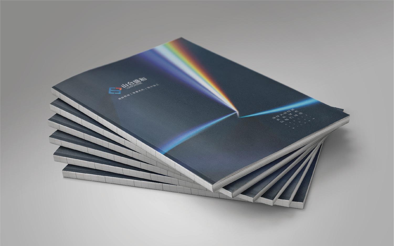 画册设计企业产品招商画册三折页海报设计
