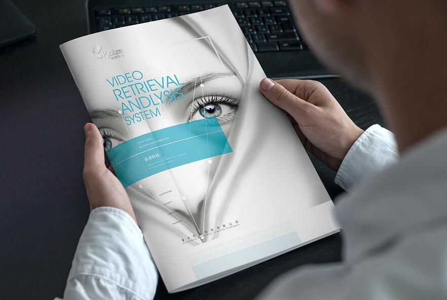宣传画册宣传品传单PPT折页BANNER易拉宝公司海报设计