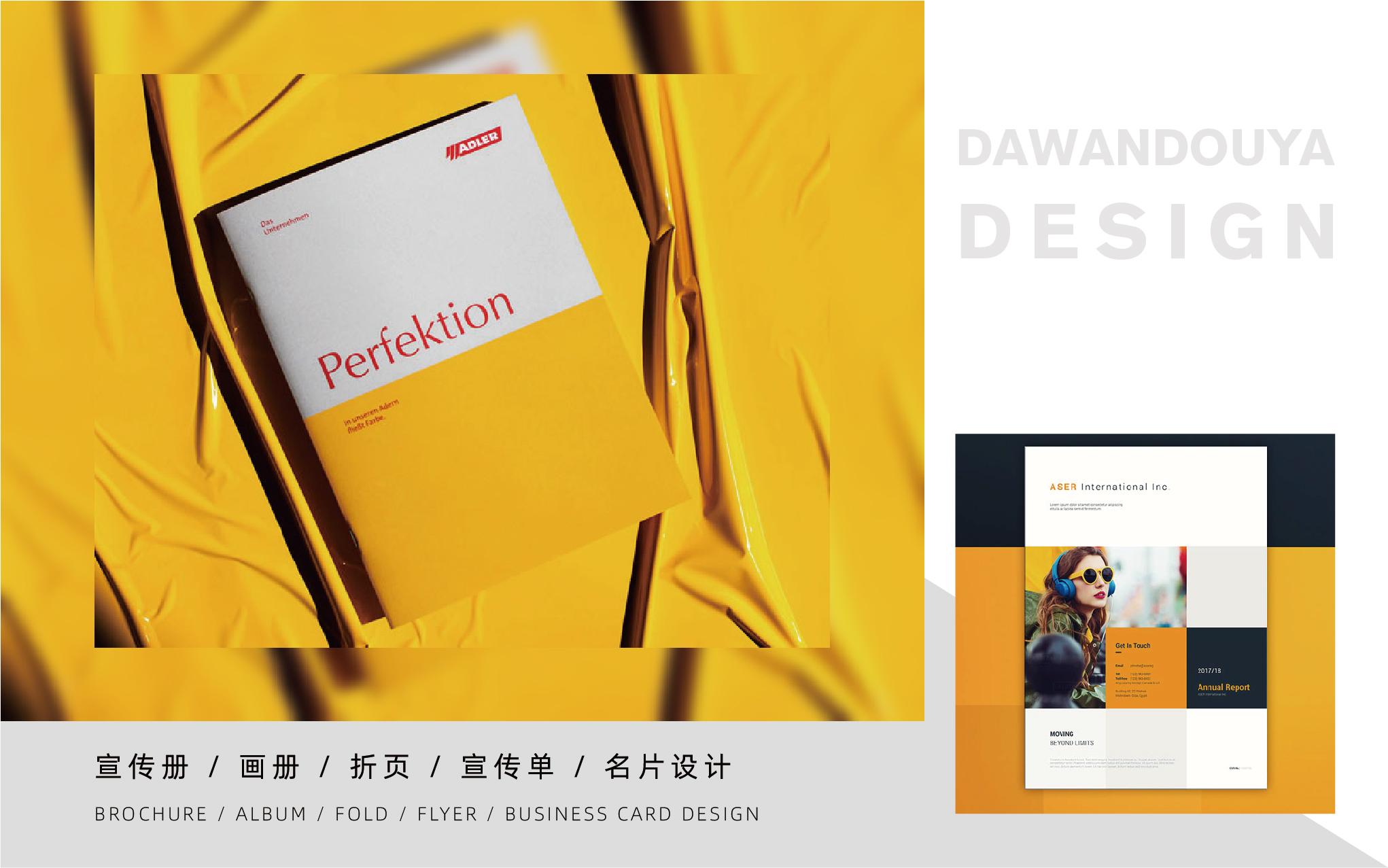 宣传册/海报/PPT/封面/图册设计/画册设计/微信红包封面