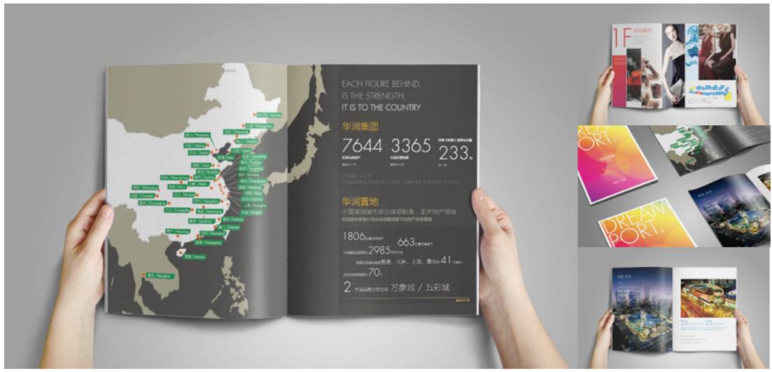 海报设计宣传册画册折页微信朋友圈活动创意海报画册折页广告设计