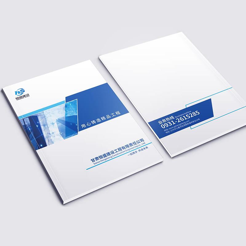 【画册设计】产品手册宣传册宣传画册产品画册招商手册ppt文案