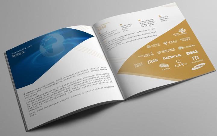 楼书企业样本招标书设计企业年鉴规章手册品牌宣传品宣传册设计