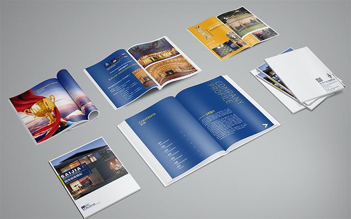 【画册设计】宣传册/说明书/产品手册/公司介绍/团队介绍