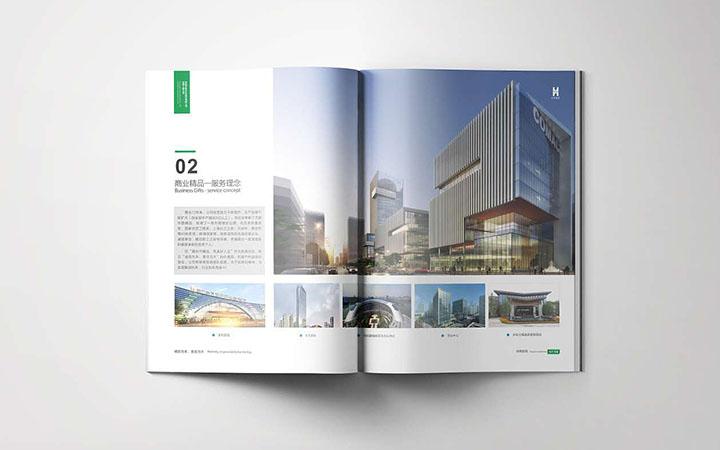 企业宣传画册食品公司产品册宣传册政府企业招商画册设计彩页设计