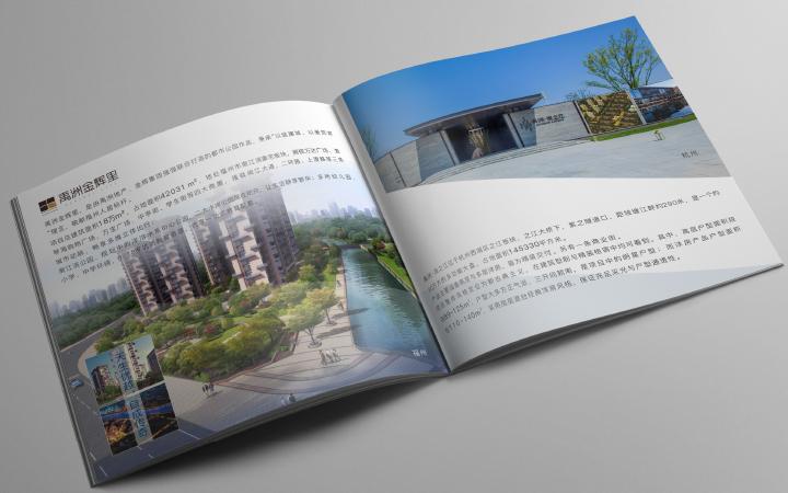 杂志报纸期刊书籍排版设计PPT设计制作企业DM单画册设计