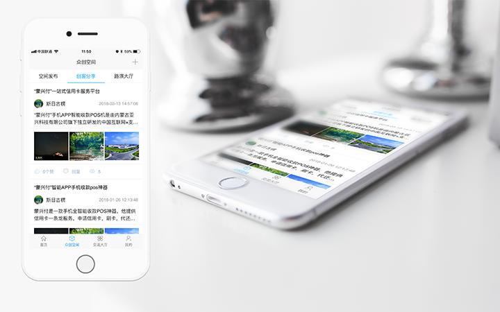 南昌特惠移动办公 本地商圈 服务 资讯等APP开发
