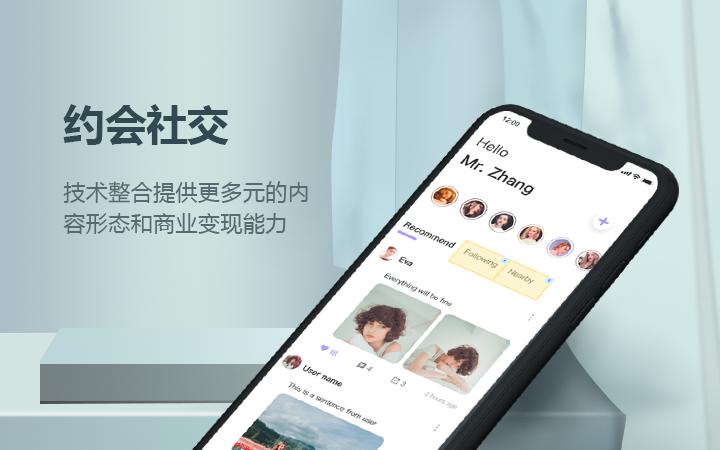 【APP开发】定制/电商/购物/团购/拼团/支付/社区/跨境