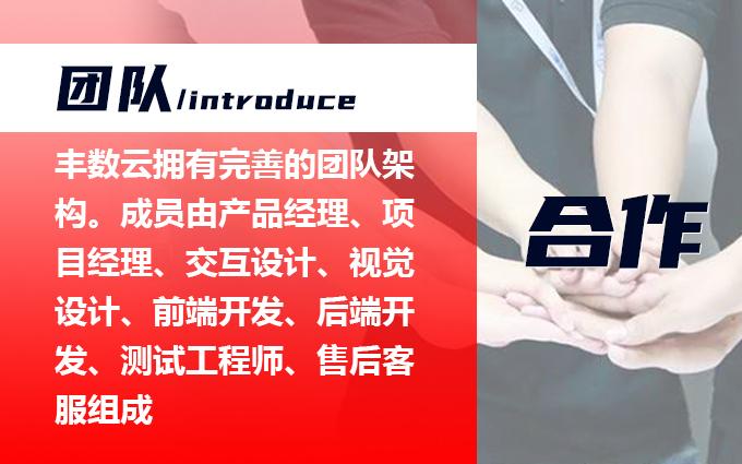 【小程序开发】微信电商商城/团购/教育/定制小程序/SaaS