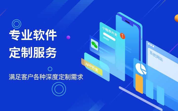 UI设计 网页设计app界面设计软件界面设计小程序设计h5